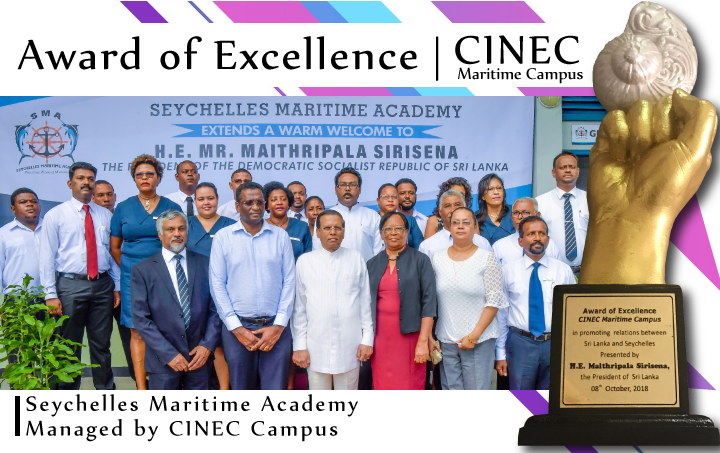 His Excellency Maithripala Sirisena's visit to Seychelles Maritime Academy managed by CINEC Campus