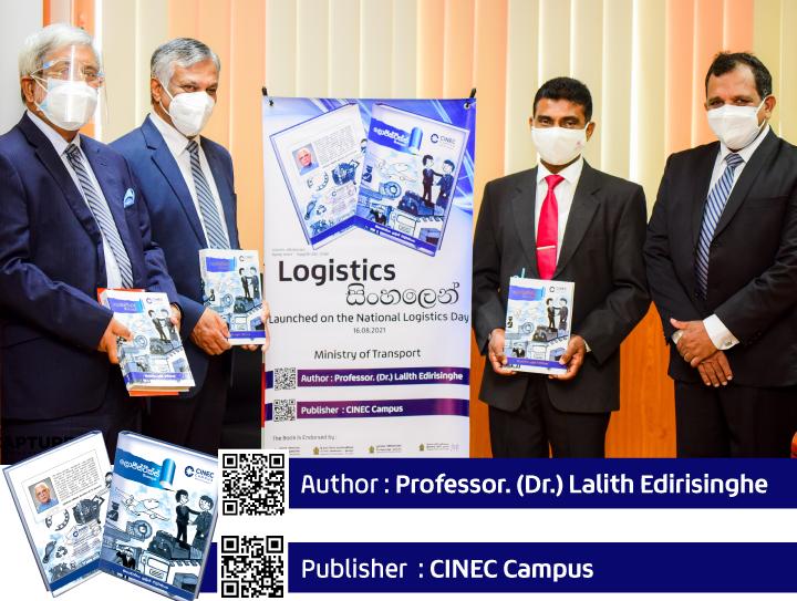 Celebrating the Inaugural National Logistics Day in Sri Lanka
