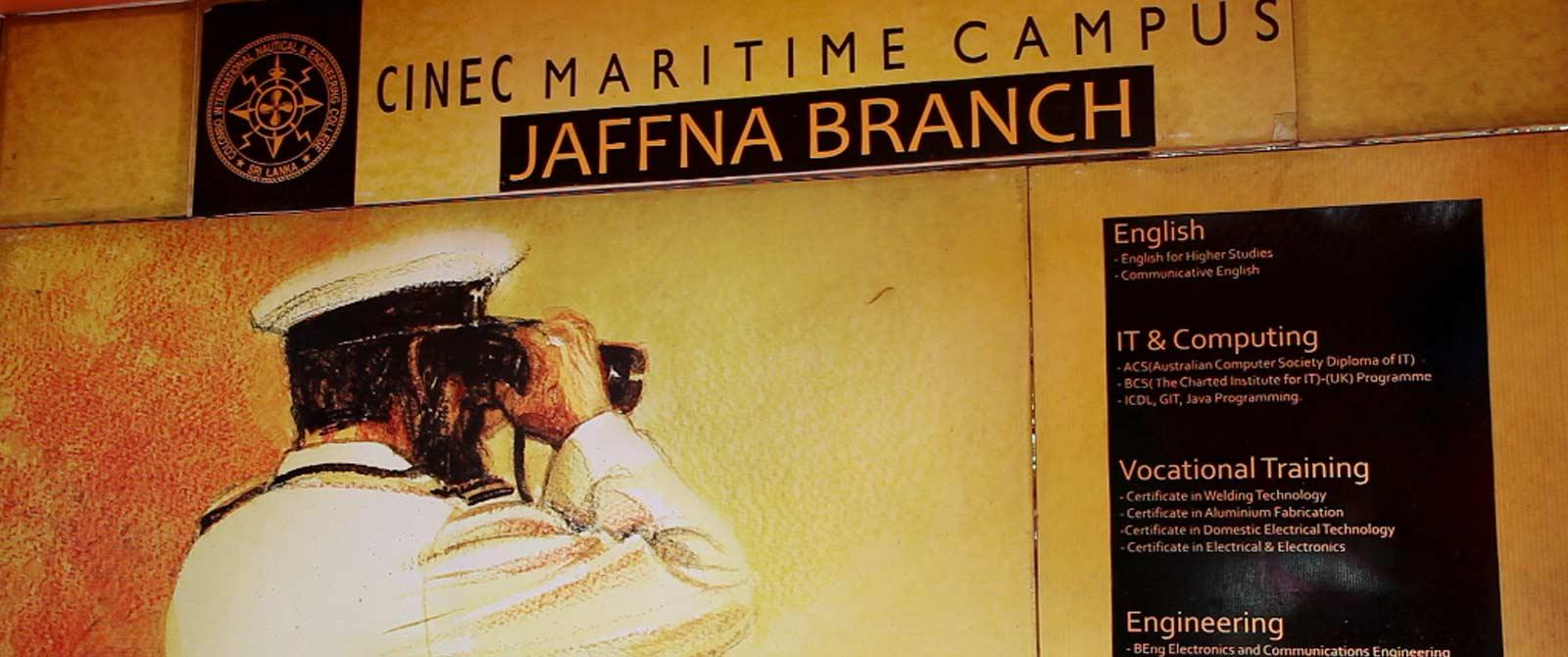 cinec-jaffna-01