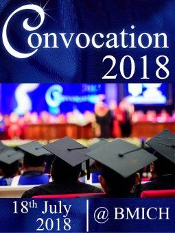 CINEC Convocation 2017